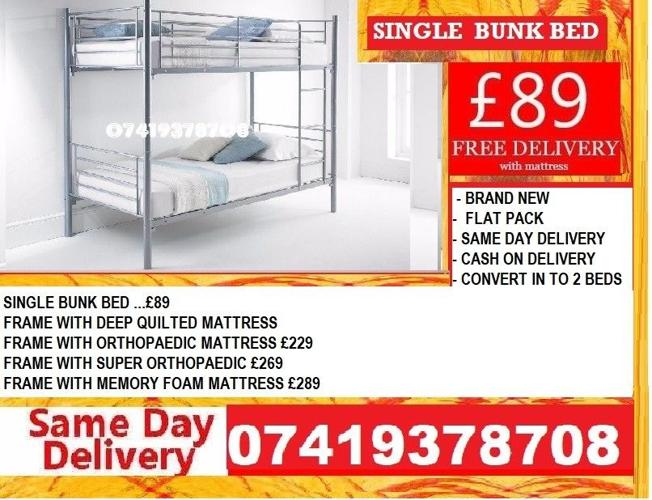 Brand New metal Bunk Bed Available With Mattress