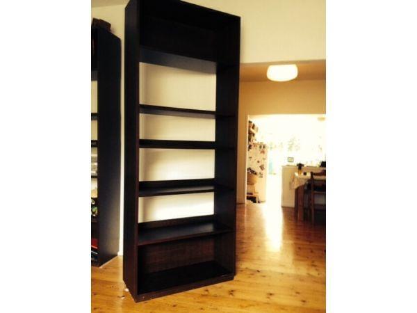 Habitat Kuda dark stained ash bookcases