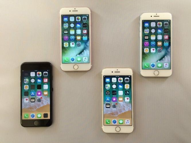 Iphone 7 32GB Mint condition (Unlocked) + Warranty, NO