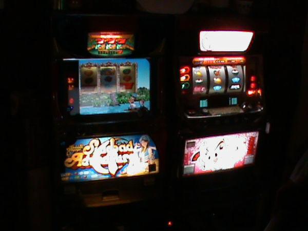 pachislo arcade machine