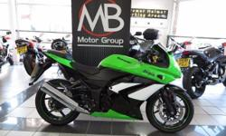 Ninja 250R Special Edition, 249cc, 6 Speed, Clear