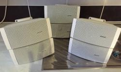 3 pairs of Nearly new Bose wall speakers. £55.00 per