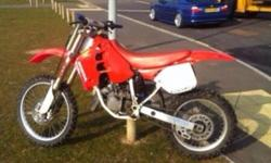 For swap is my Cr 125 1990 model its in excellent