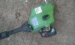 For sale petrol strimmer fully working and ready to use