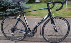 For sale I have a giant defy 5, in excellent condition,