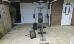 Golds multigym in very good condition, does all the