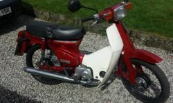 Honda cub 90 in good condition just had full service