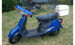 Vintage retro almost classic Honda Vision DX 80cc twist