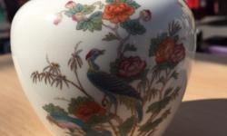 Wedgewood Ginger Jar in immaculate condition Picturing